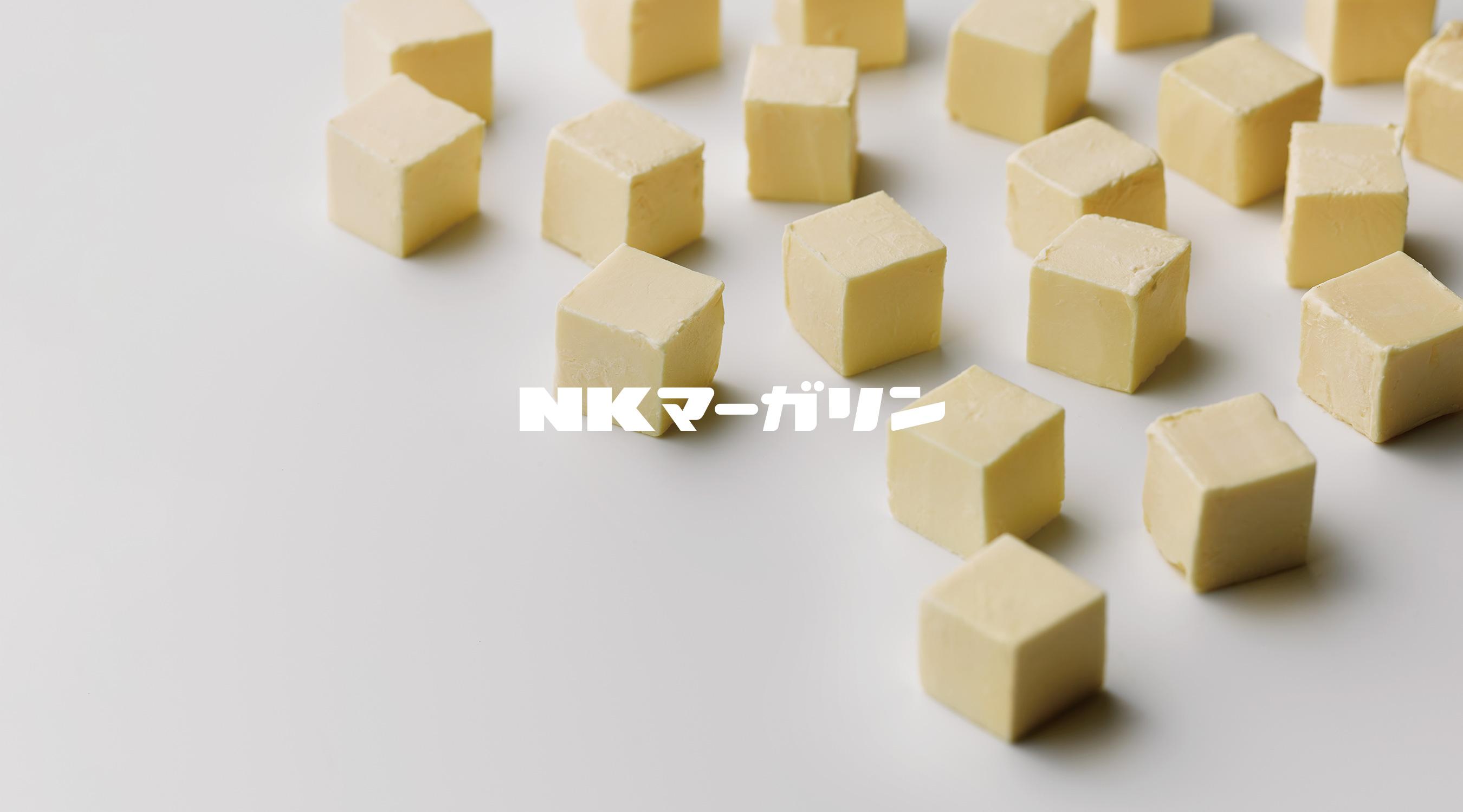 NKマーガリンチョコレート